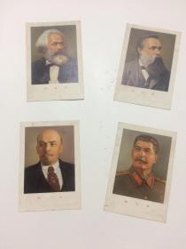 文革,马克思、恩格斯、列宁、斯大林人物像,2寸(4张)