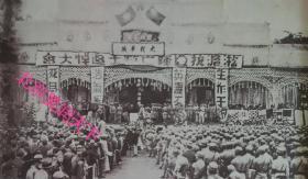 苏州10万军民雨中纪念淞沪抗日阵亡将士1932年5月28日4张