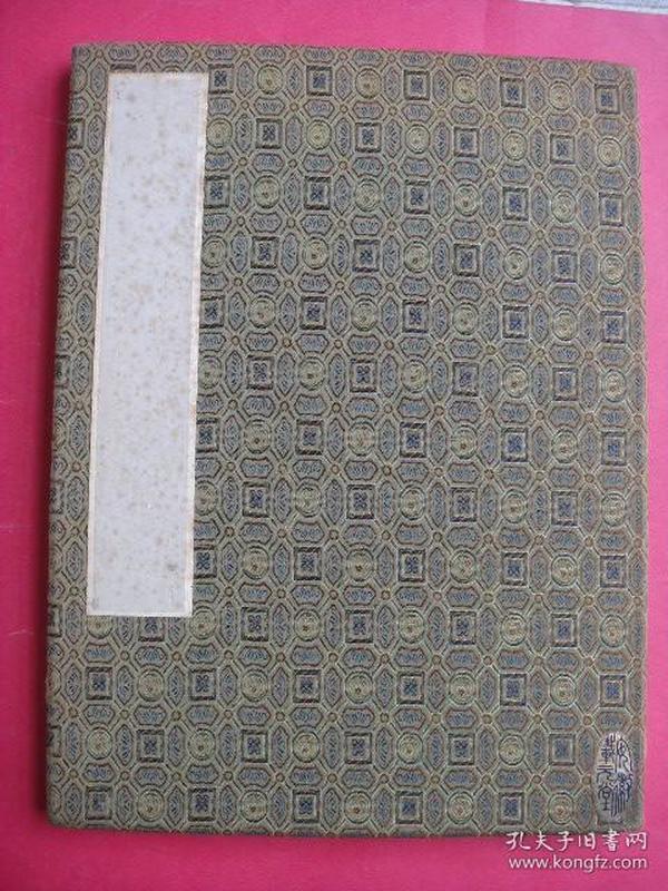 (台湾)何波樵诗并书写本(1993年宣纸写本)