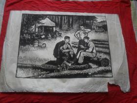 五六十年代特大版画--(伐木)刻画精美,绝对是五六十年代的!惜不知是哪位大家刻印!