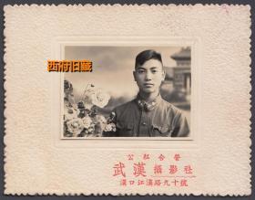 早期军人照,1956年武汉摄影社拍摄