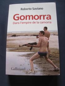 Gomorra Dans lempire de la camorra 2008年法国印刷 法语原版