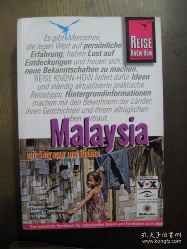MALAYSIA 马来西亚  德文导游书