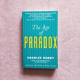 Charles Handy:The Age of Paradox