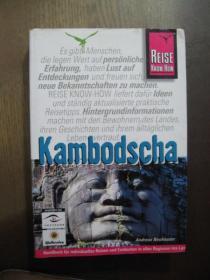 kambodscha  柬埔寨。高棉。德文导游