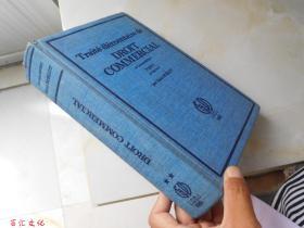 Traité Élémentaire De  Droit Commercial (Tome 2)【16开精装 法文原版】