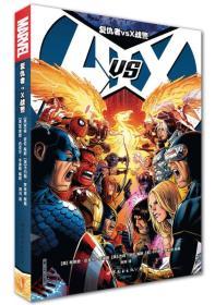 复仇者vs X战警