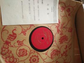 黑胶木老唱片 -【印尼民歌-划船歌,笛子独奏-极乐鸟圆舞曲 】 带封套 带歌词   品好