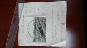 1965徽州报老摄影记者交稿原照《休宁县屯光公社地貌及农业生产场景》5张不同