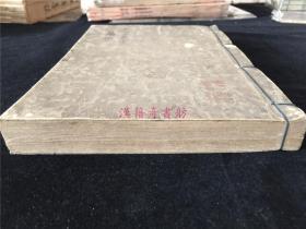 1819年抄本《药征》1册3卷全。东洞吉益著。日本古中医汉方学,各中药及症状多有作者考证等。末有文政2年(嘉庆24年)抄者题识及钤印。抄本厚约115叶230面左右。