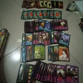 江湖外转游戏卡片