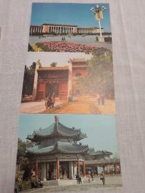 七十年代出版北京名胜画片三枚