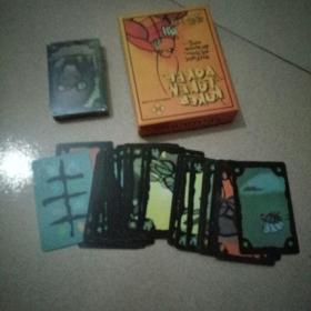 德国小强游戏卡片