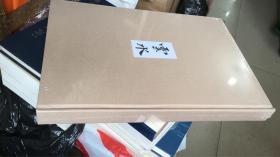 中国历代名画类编系列:故宫画谱--云水(8开精装 缺护封)特厚