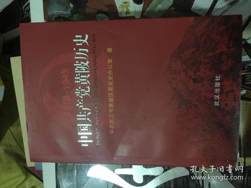 【稀缺书 品佳  包快递】《黄帝素问直解》第二版 精装 1982年1版1印 (清)高士宗著 私藏品佳 (收藏讲的就是品相)