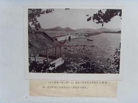 老照片:【※1978年浙江杭州市,西湖园林※】