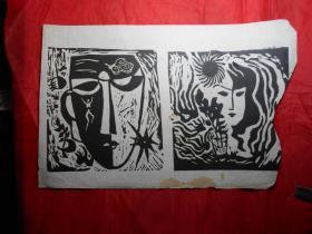 版画原作:《新的女性》两幅(天津版画家佚名 作)