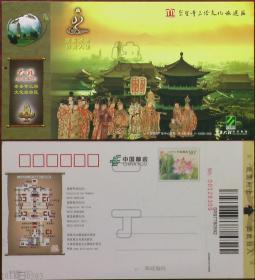 门券-崇圣寺三塔文化旅游区(邮资)