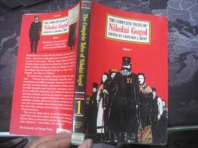 The Complete Tales Of Nikolai Gogol(volume 1)