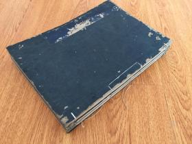 和刻《韩非子全书》存三册,大开本精刻品佳
