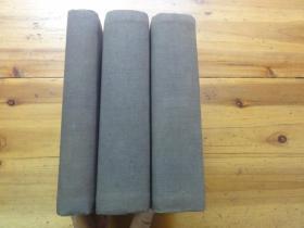8265:民国二十六年初版 铜版影印 本草纲目 精装3册全 世界书局