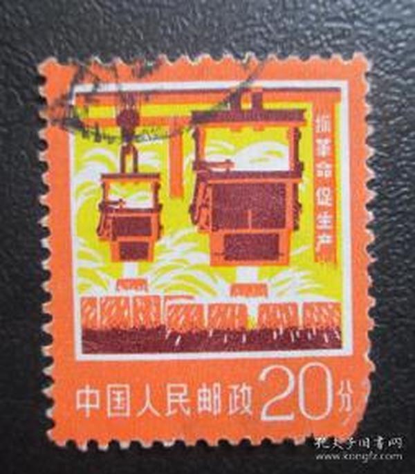 普18工农业生产建设图案--钢铁【免邮费看店内说明】