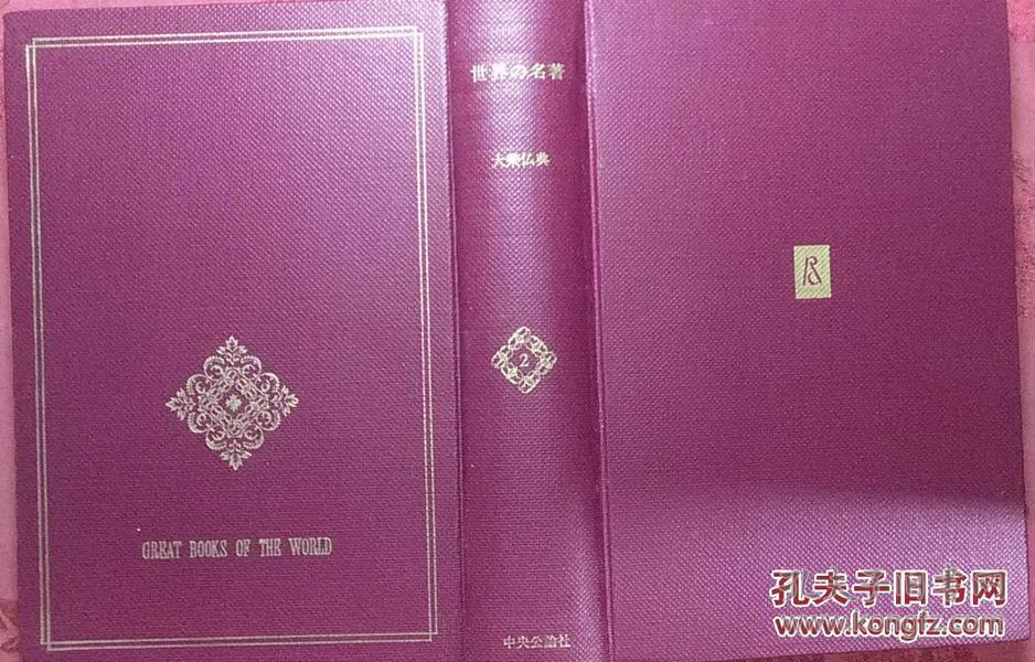 外国人のための基本语用例辞典 吉里邦夫!文化厅 出版时间:1975 - 01