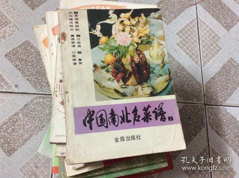江苏菜鸡胸菜谱粤菜肉冷了猫会吃吗图片