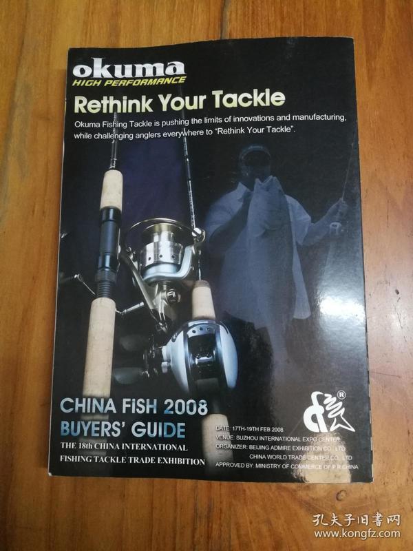CHINA FISH 2008