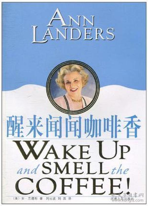 醒来闻闻咖啡香