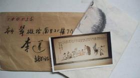 """上世纪八九十年代-范曾画风、画家宁夏""""牧童""""国画(附签名照片)"""