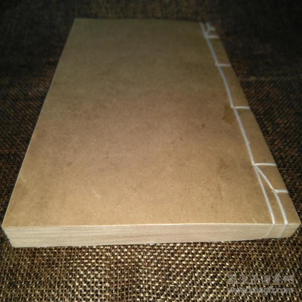 ☬1131明代白棉纸,手抄道教《文昌大洞符秘》,55个筒子页,精修,符篆罕见,为秘炼符法的精髓!!