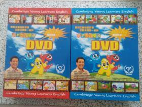 剑桥少儿英语 DVD 两盒 (动画学剑桥12张盘 、动画练语法12张盘) 共24张光盘 8本薄书 全  请阅图