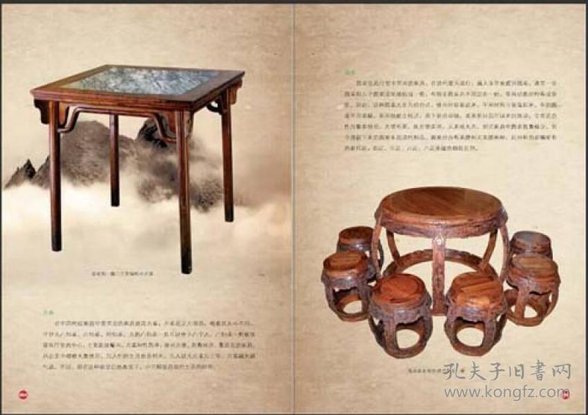 木中黄金:海南黄花梨收藏与鉴赏