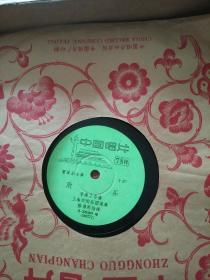 黑胶木老唱片 -【管弦乐合奏-欢乐。晚会圆舞曲】 带封套    品好
