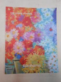 Bonhams 邦瀚斯2018年4月 中國書畫拍賣圖錄(貨號8)