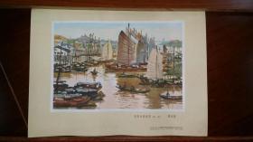新堤内港帆影[钱延康油画].1964年3月湖北1版1次.印数3600张