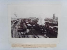老照片:【※1978年,马鞍山火车站※】