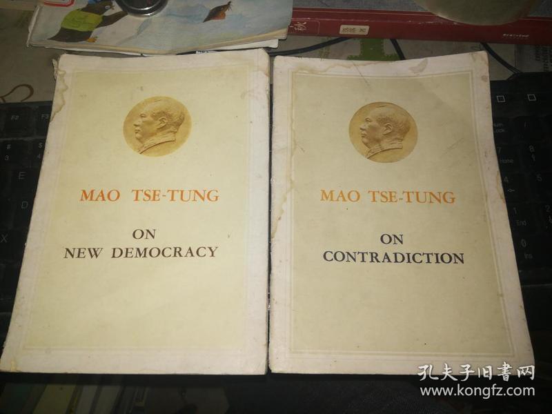 MAO TSE—TUNG  【两本合售】