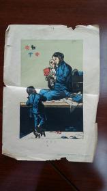 1955朝华美术版张建文版画《剪窗花》印量700