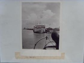 老照片:【※1978年,马鞍山港口※】