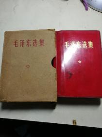毛泽东选集《一卷本》