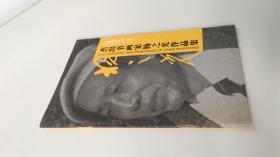杰出书画家杨之光作品集