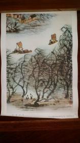 李可染 作品 江南水乡 1956年 天津美术印刷画印量2380