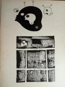 原创黑白画8
