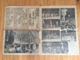 1927年2月9日【大坂朝日新闻 特别夕刊】:大正天皇出丧大典大丧仪画报