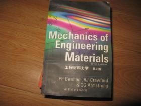 Mechanics of Engineering Materials 2th 工程材料力学 馆藏