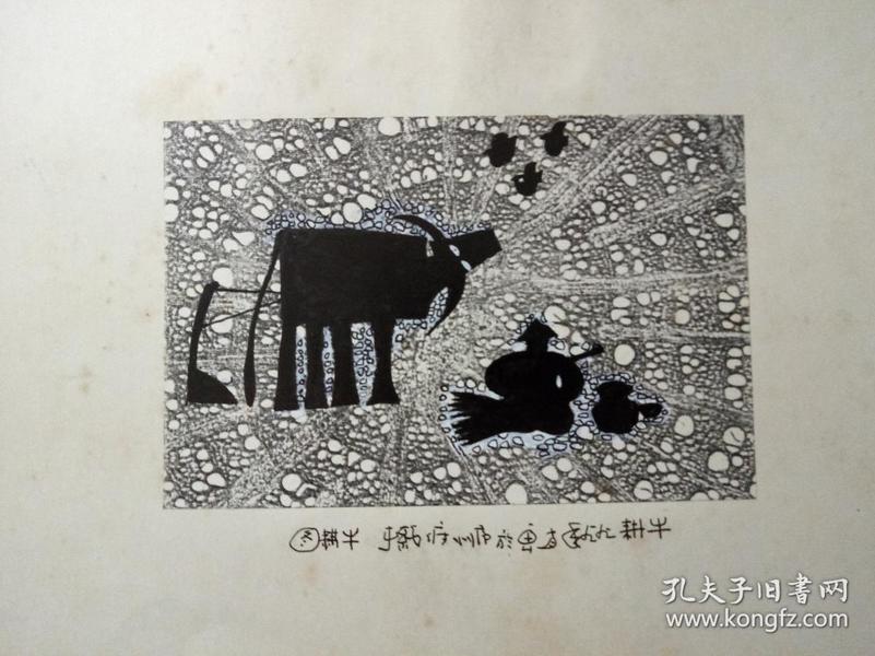 原创黑白画14