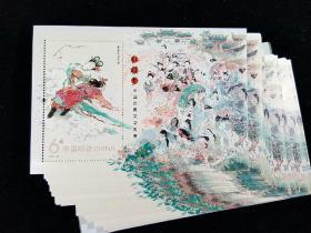 2014-13M红楼梦一小型张邮票原胶全品(全部原封拆)