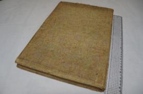 印刷大鉴       大正5年  木版 石版  珂罗版等各种印刷方式25种100作品